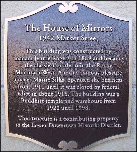 Historical marker on the House of Mirrors, 1946A Market Street. Photo by Jeffrey Beall. Licensed under Creative Commons.
