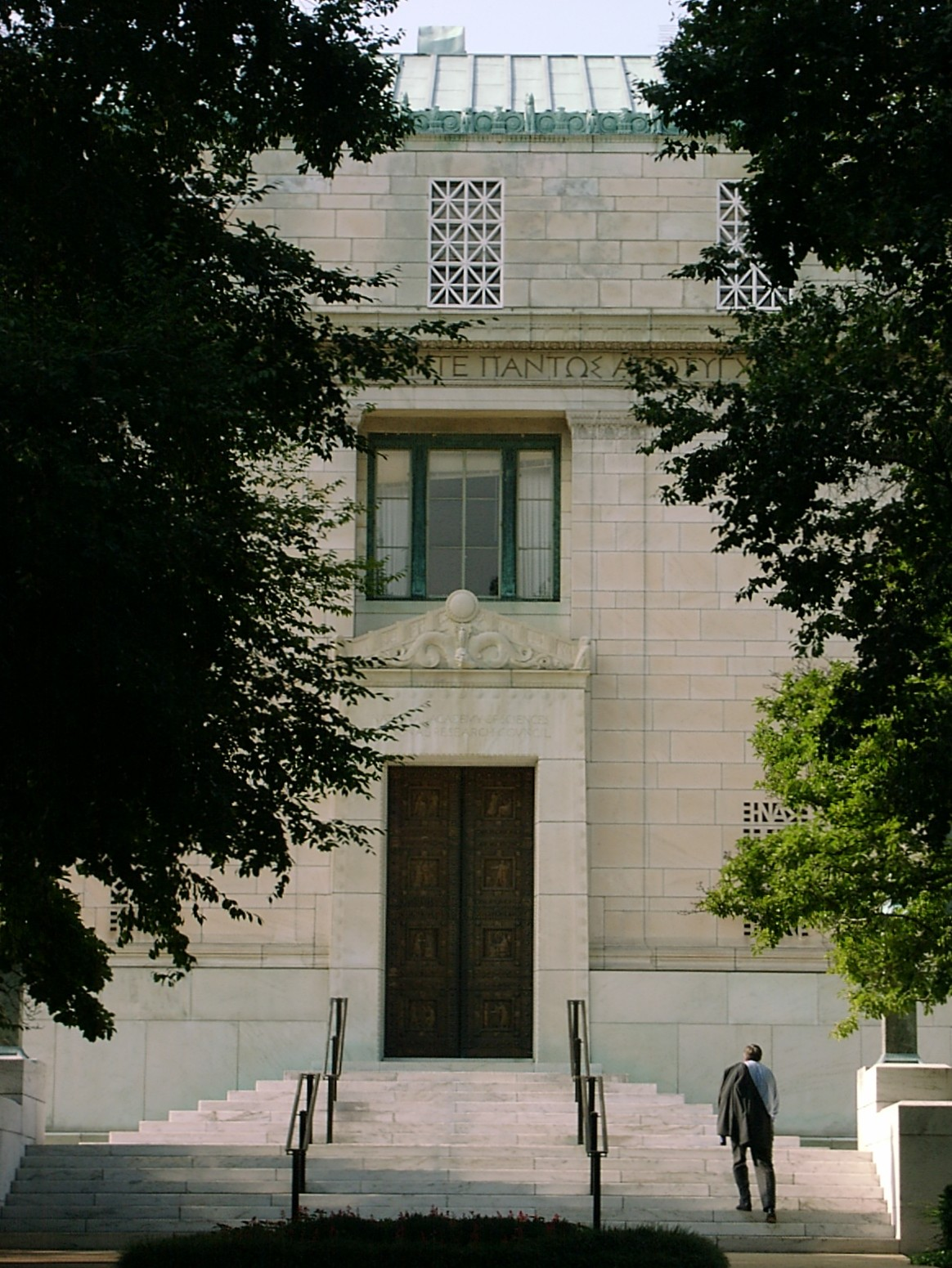 A view of the National Academy of Sciences building.