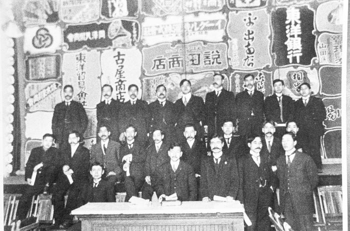 Members of the Japanese Association in the 1910s at the Nippon Kan Theater (image from the University of Washington)