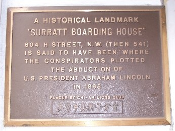 A plaque marking the site where Booth's original plan for abduction was conceived.  (Photo by By M. A. Pimentel, April 11, 2008.  Source: HMdb.org)