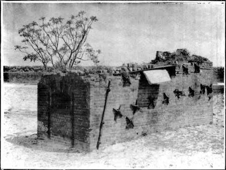 NPS 1939 Photograph