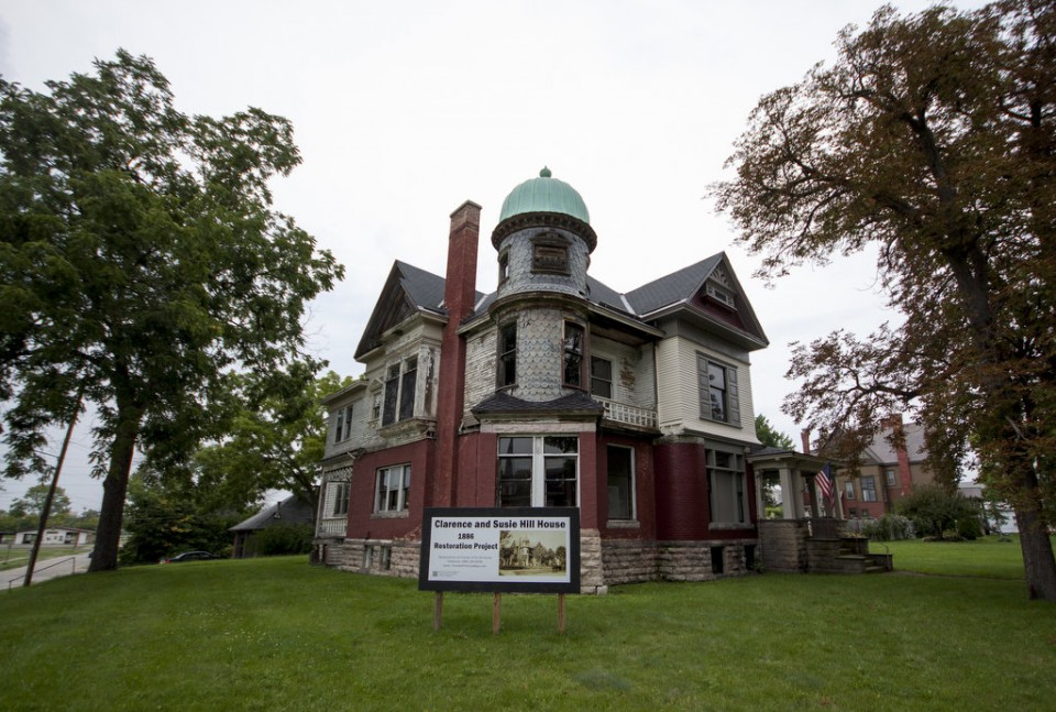 Hill House Mansion 2014