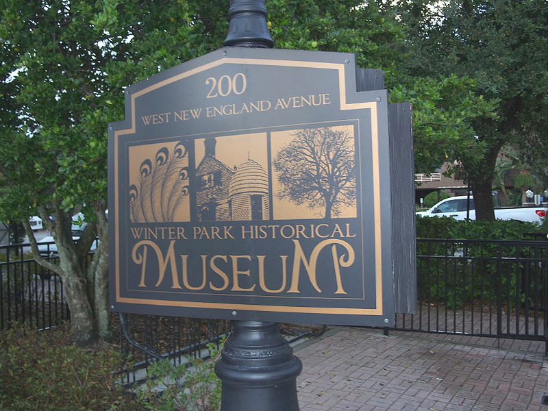 Signage for the WPHA Museum