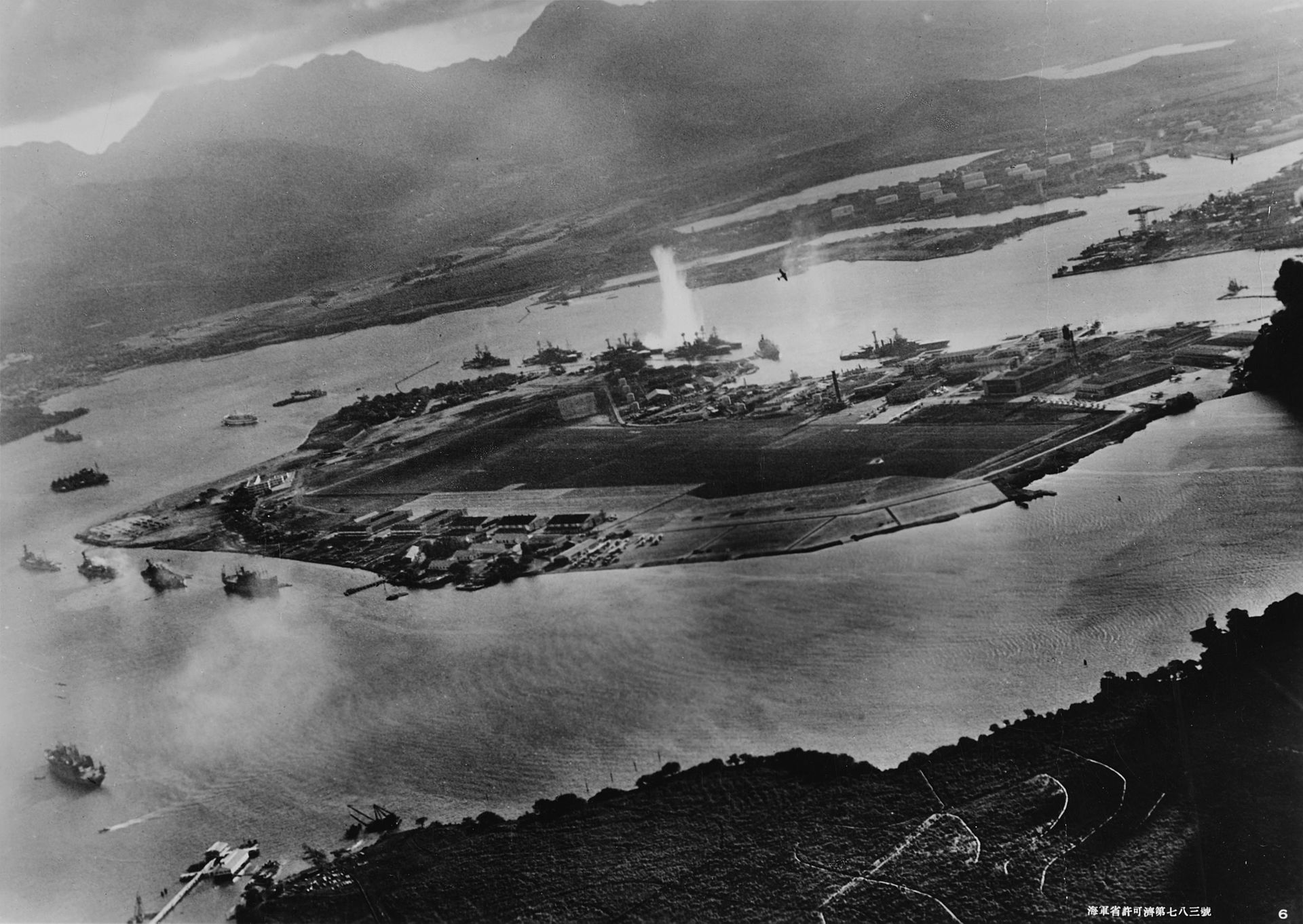 Initial view of the attack from a Japanese airplane.