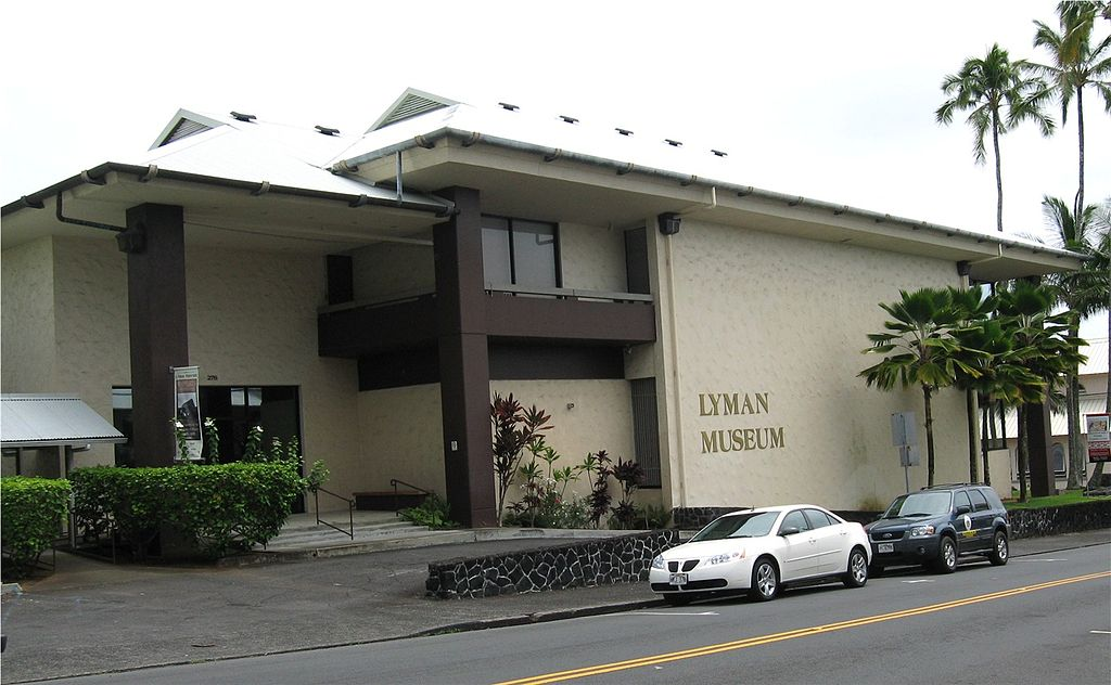 The modern building