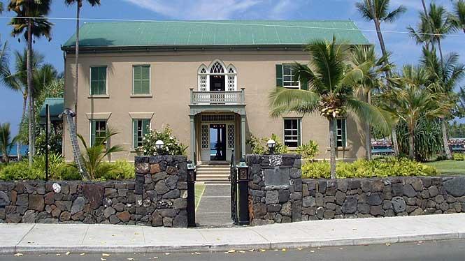 The Hulihee Palace