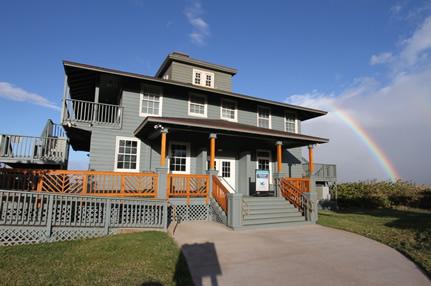 The Visitor Center. Credit: Ed Lyman