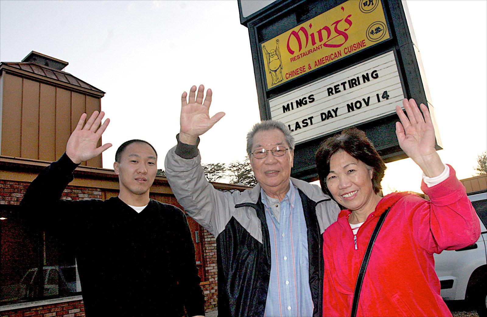 Ming Eng and his family at the closing of Ming's in 2009