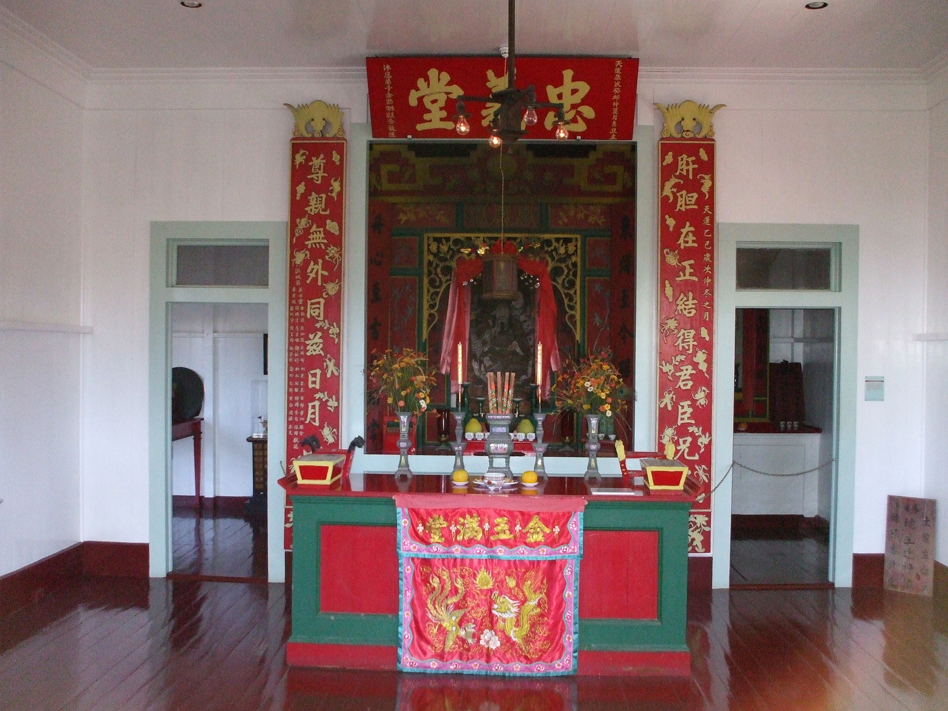 The temple on the second floor.