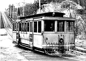Seattle Municipal Street Railway cable car No. 3