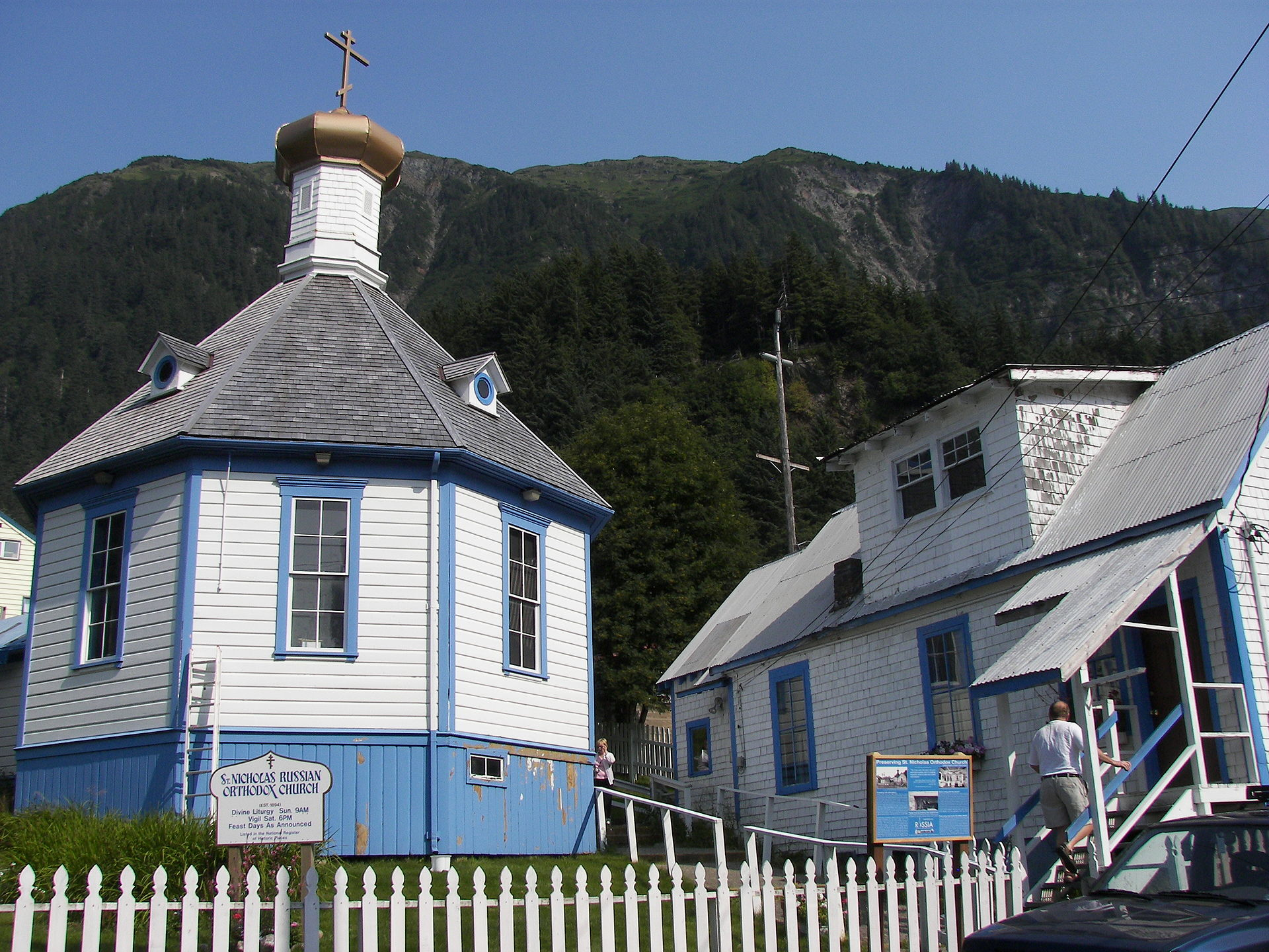 St. Nicholas Russian Orthodox Church  Source: Wikimedia Commons