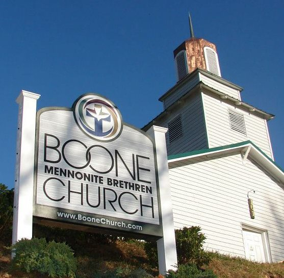 The Boone Mennonite Church today