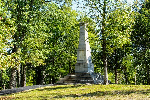 Battle monument in Kings Mountain National Military Park