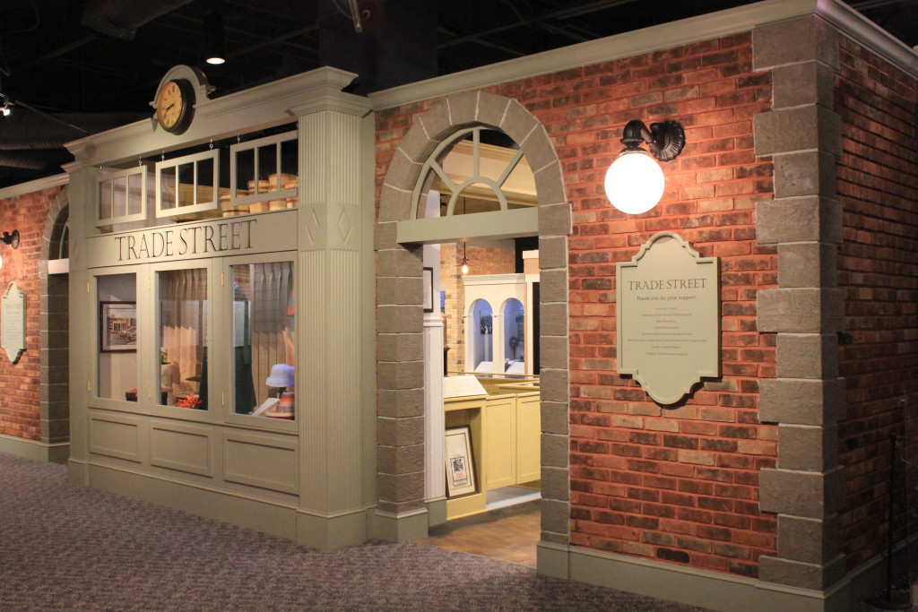 View inside museum