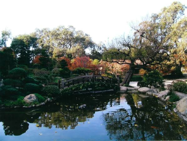 Hill and Pond Garden moon bridge (image from National Register of Historic Places)