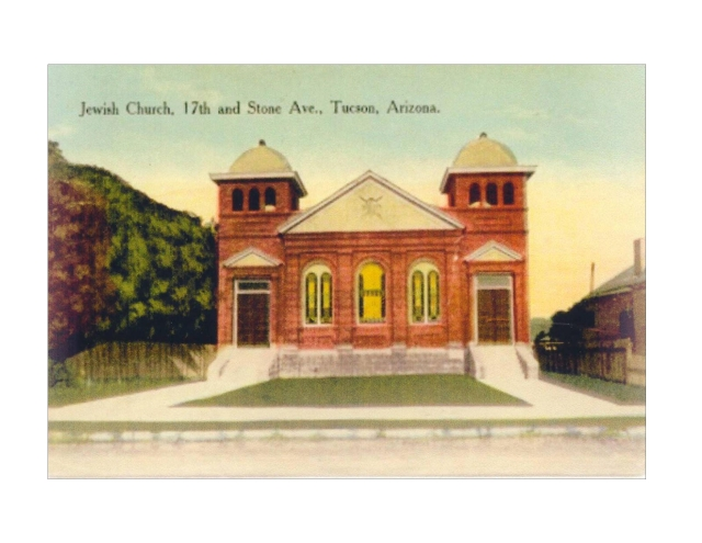 Stone Street Synagogue Post Card, n.d.