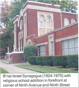 B'nai Israel Synagogue. 1924-1975