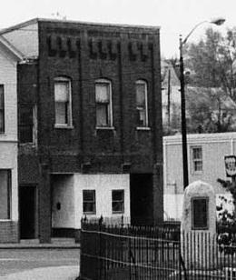Late twentieth-century view of the Virginian Building