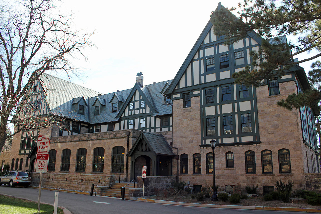 Bemis Hall as it looks today