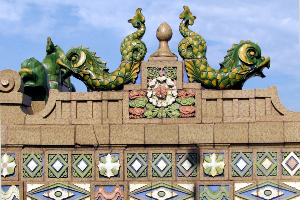 Close-up of details on the roof