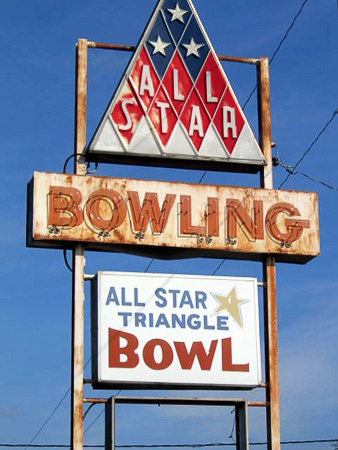 All Star Bowling street sign.