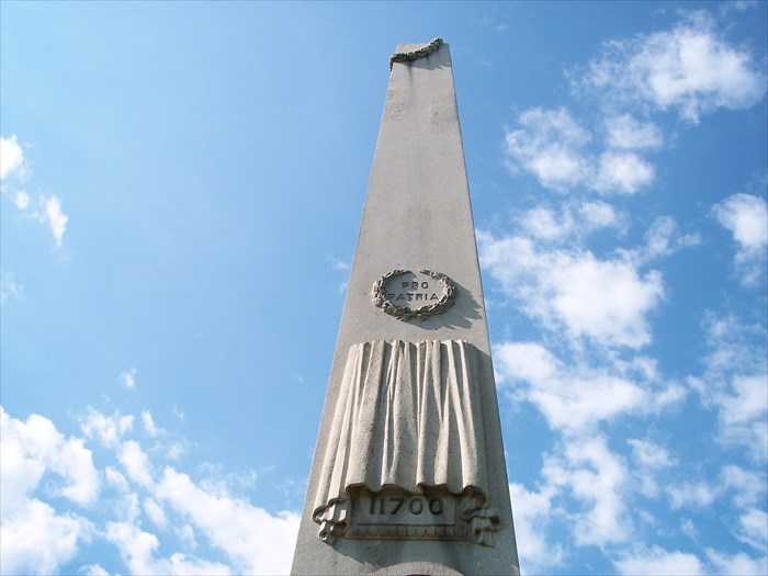 The Army reported there had been 11,700 soldiers that died.  The number was later inscribed on the monument.