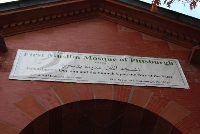 This banner above the entrance welcomes members and visitors to al-Masjid al-Awwal