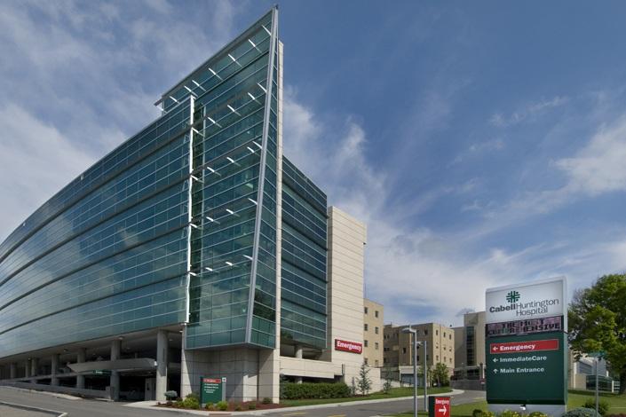 Cabell Huntington Hospital as seen from Hal Greer Boulevard