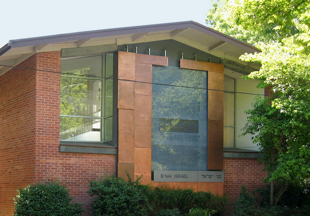 Congregation B'nai Israel was founded in 1852.