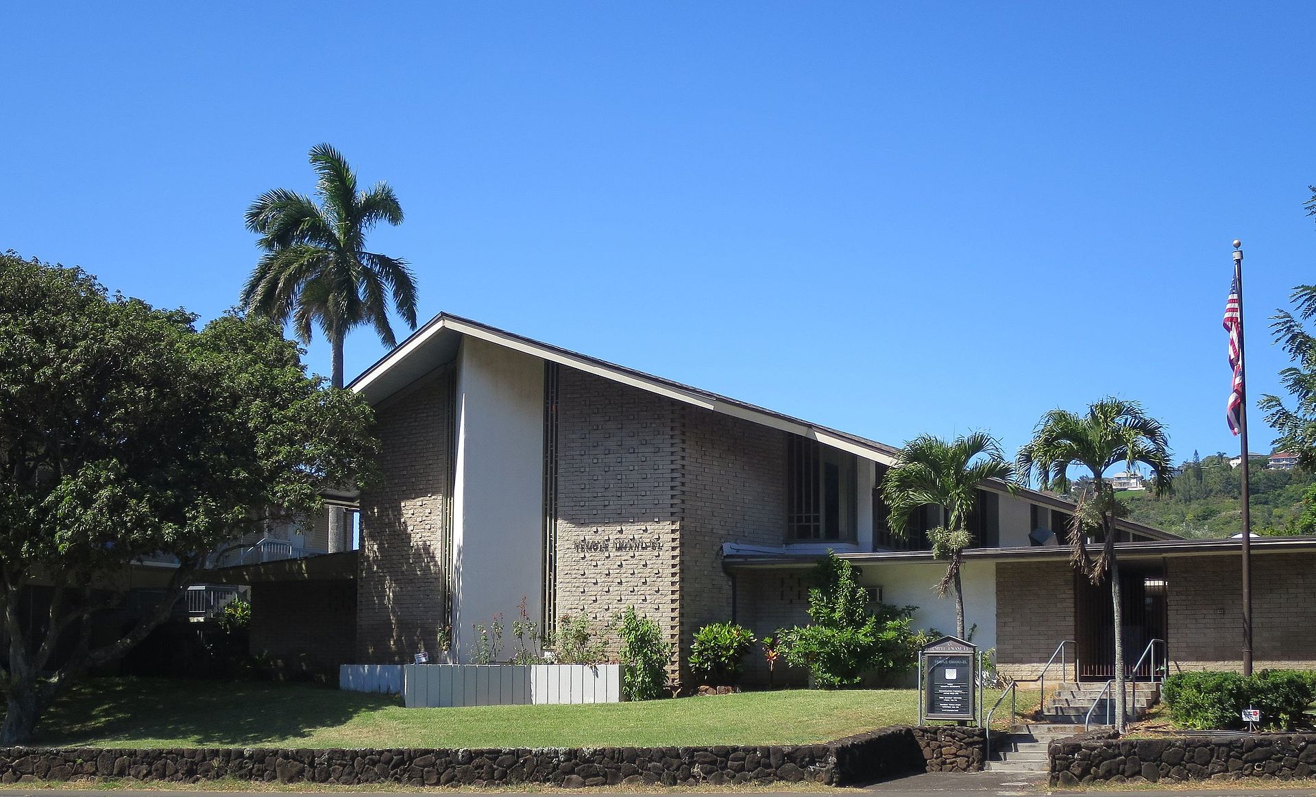 Temple Emanu-El was built in 1960 and was the first synagogue constructed from the ground up in Hawaii.
