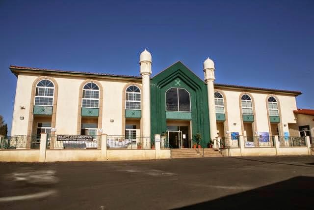 Baitul Hameed Mosque was built in 1987 and serves the local Ahmadiyya Muslim community.