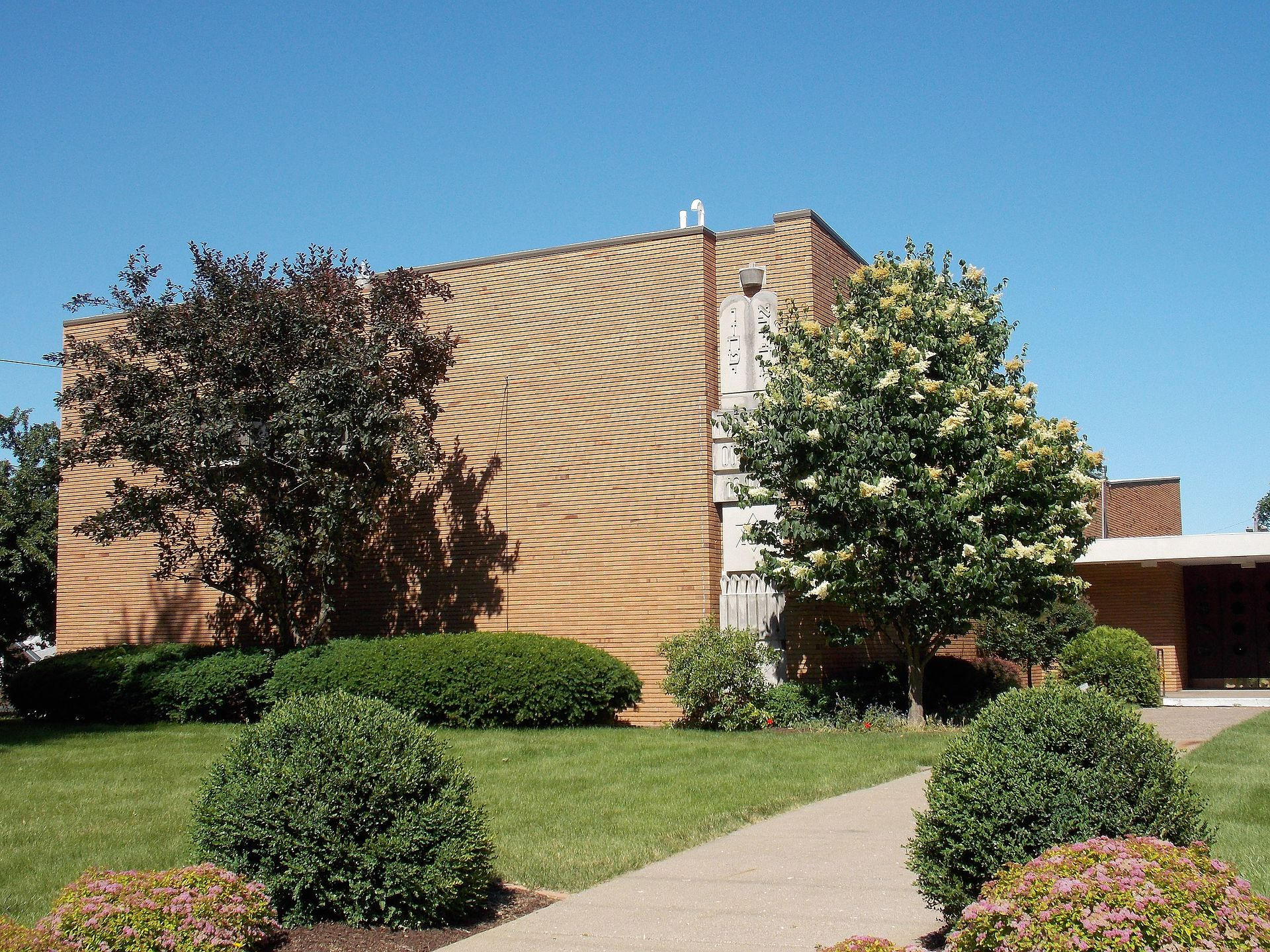 Temple Emanuel was founded in 1861, making it the oldest Jewish congregation in Iowa.