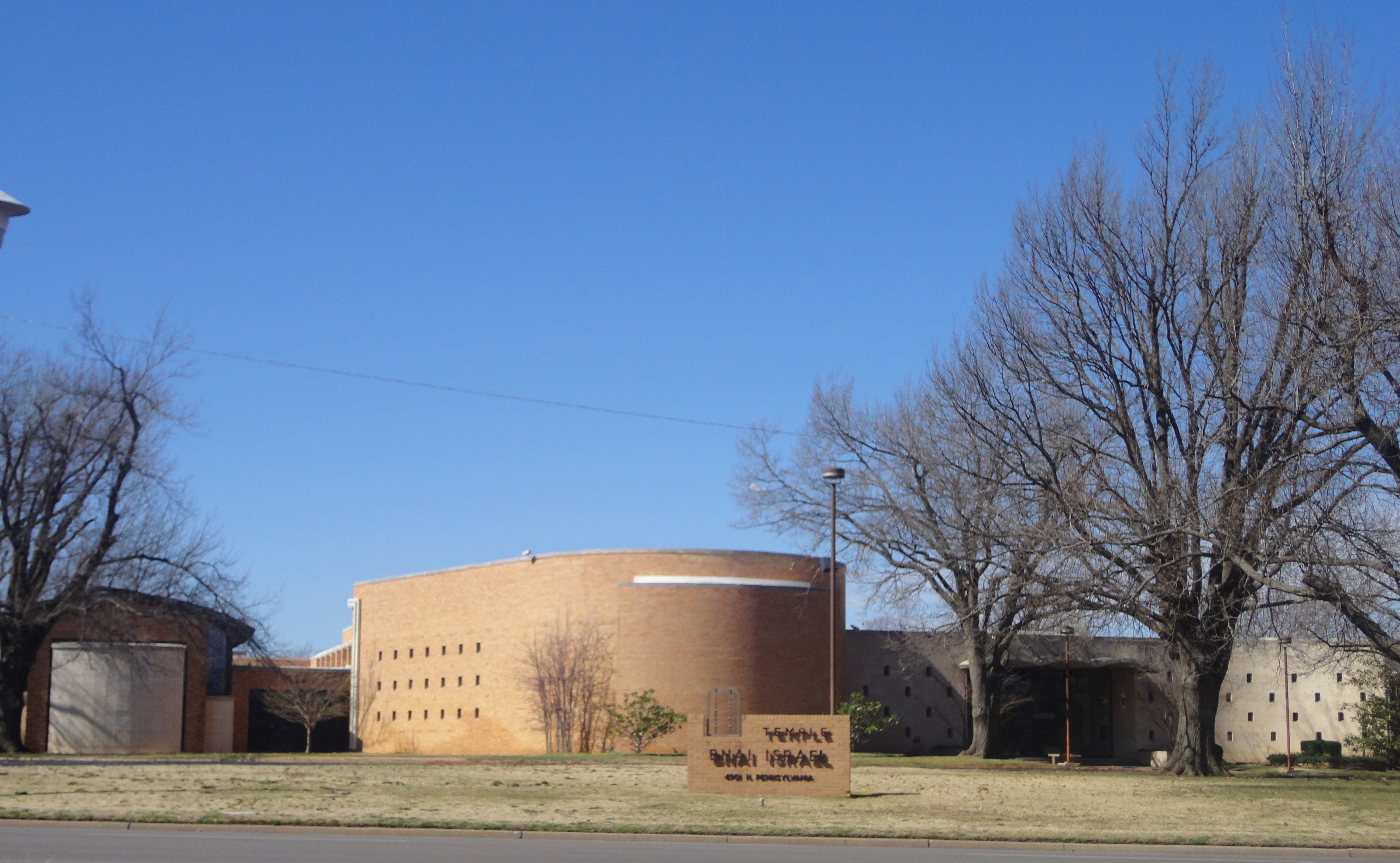 Temple B'nai Israel is one of Oklahoma's oldest Jewish congregations, forming in 1903.