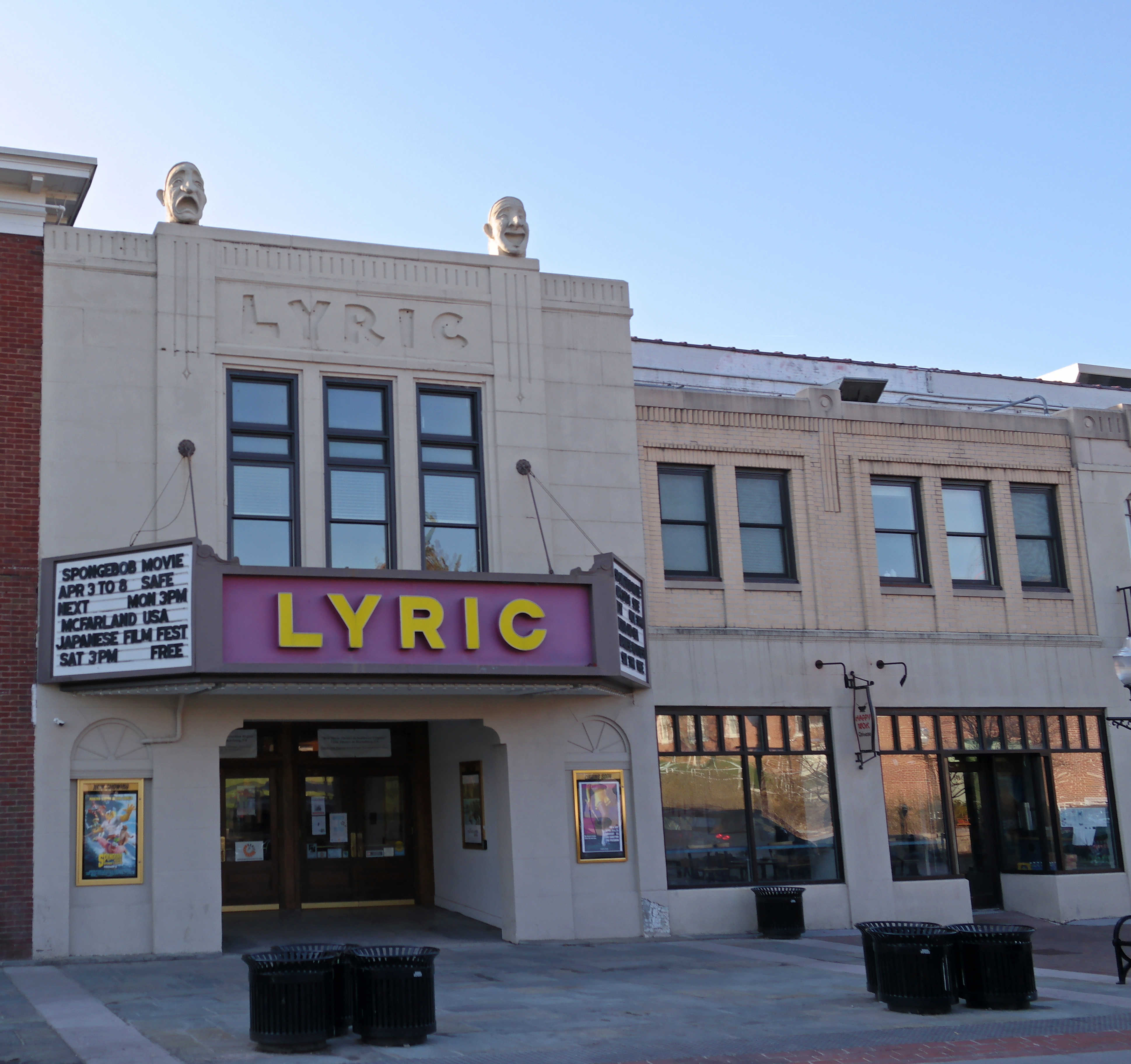 The Lyric Theater is located off of Main Street at 135 College Avenue.