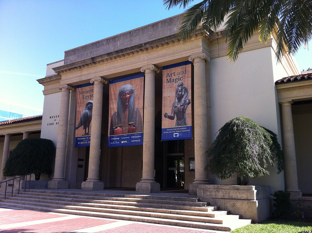 Modern-day view of the front portion of the museum.