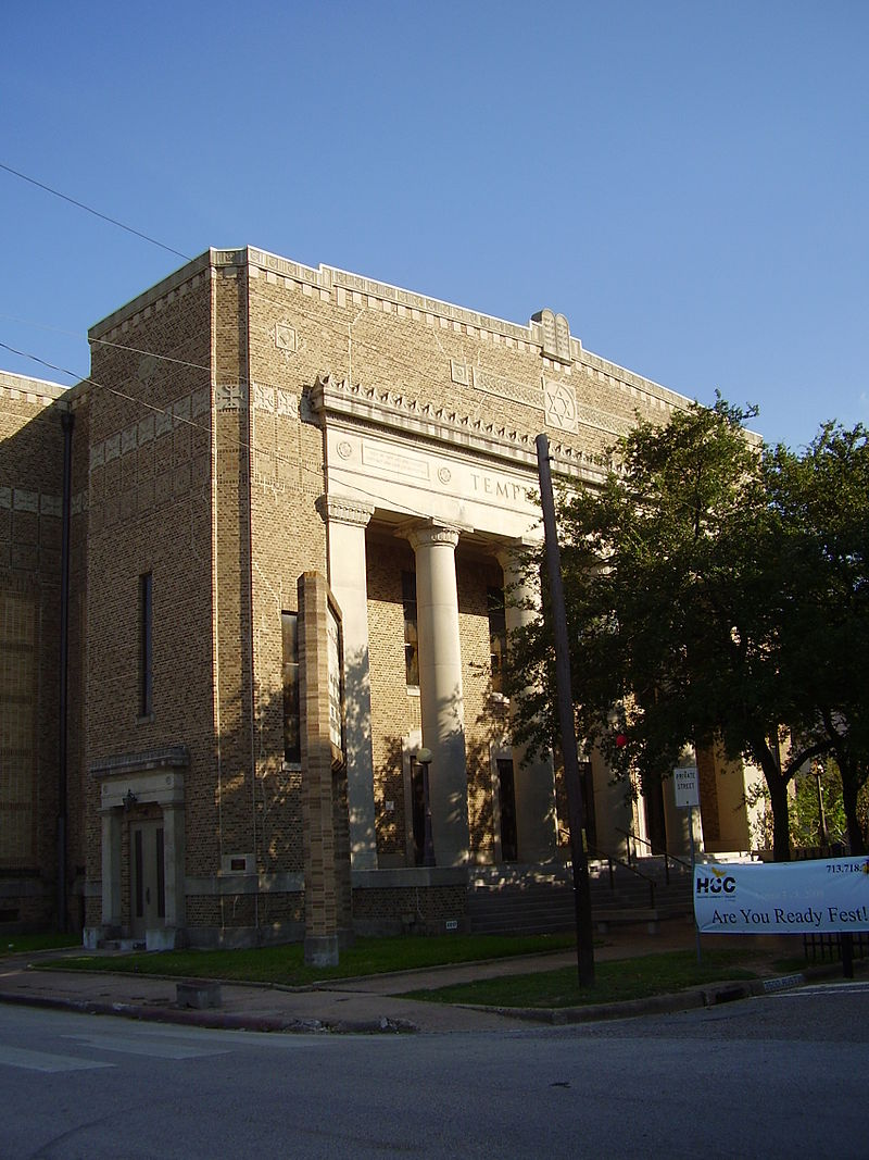 Now Heinen Theatre of the Houston Community College, this former temple was the congregation's house of worship from 1925-1967.