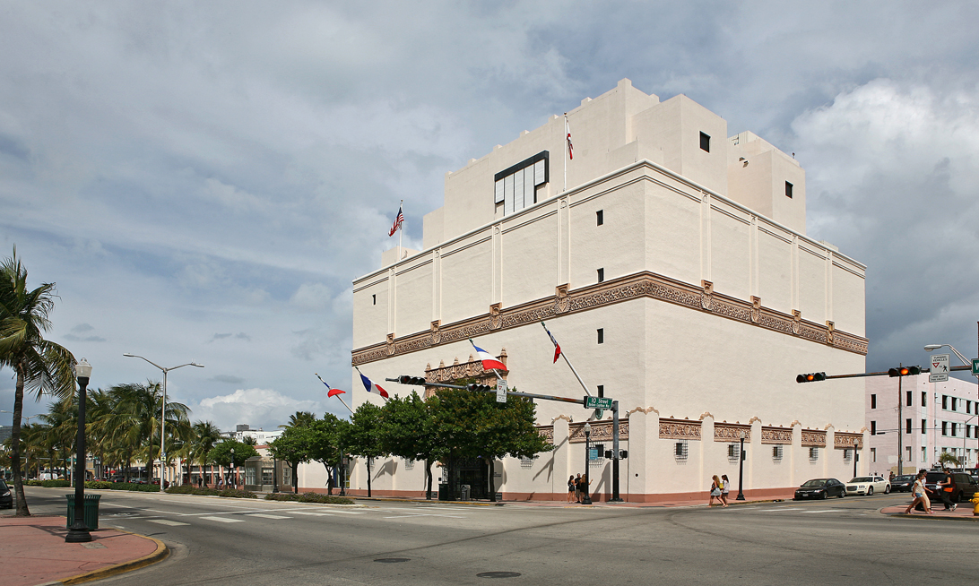 The Wolfsonian -- FIU occupies a former storage facility that was built in 1927.
