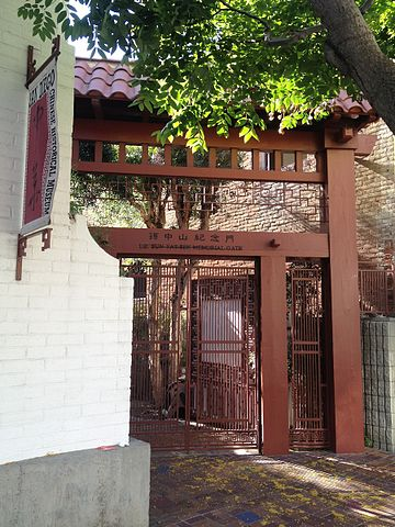 Dr. Sun Yat Sen Memorial Gate at the San Diego Chinese Historical Museum