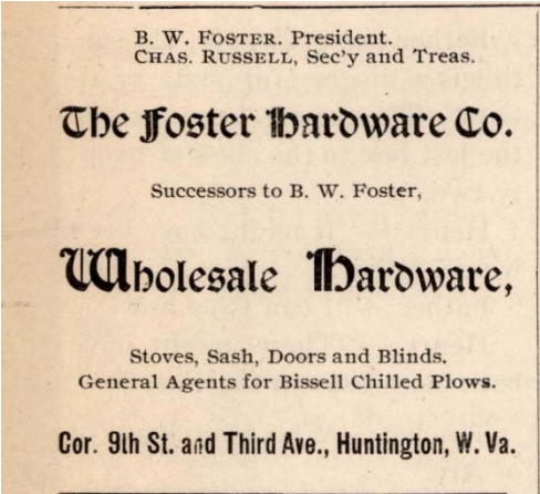 Ad for Foster Hardware in the 1899 Marshall Parthenon