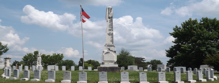 Confederat Civil War Monument located in the Battle Grove Cemetary Cynthiana, KY