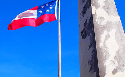 View of the Confederate Monument and Flag.
