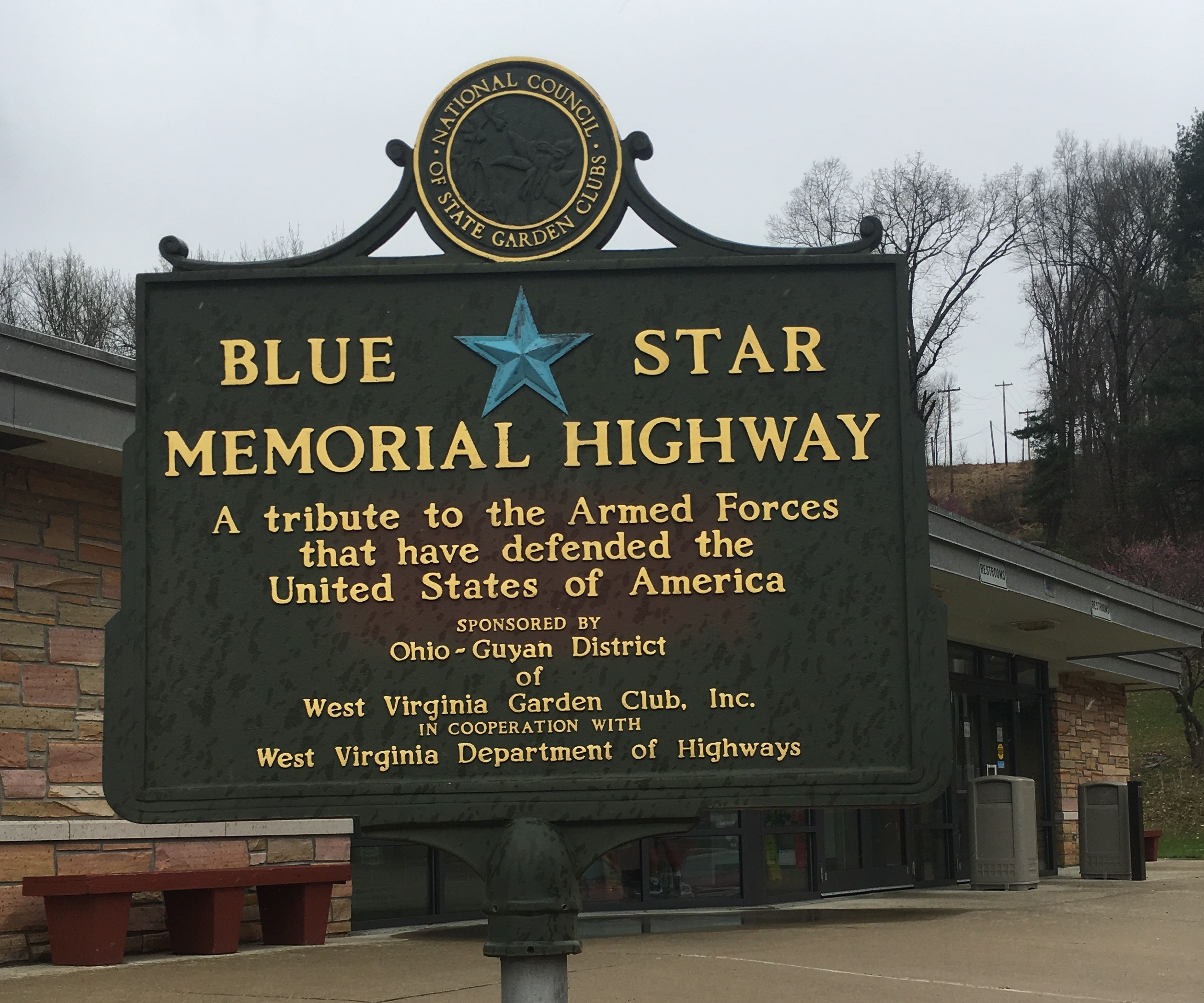 Close up of the Blue Star Memorial Highway marker located at the West Virginia Welcome Center (I-64 Eastbound), which includes the tribute to the Armed Forces as well as the sponsors of this marker.