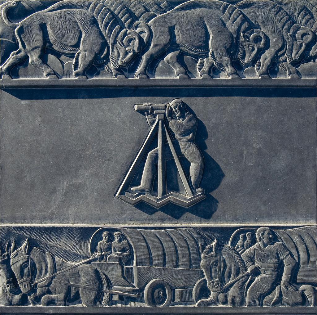 Art, Temple, Ancient history, History