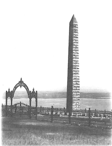 The USS Bennington monument soon after it was erected