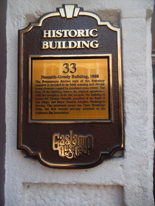 Historic plaque found on the building