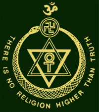 Emblem of the Theosophical Society. Do not confuse the symbol near the top with that associated with the emblem of Nationalist Socialism (Nazism).