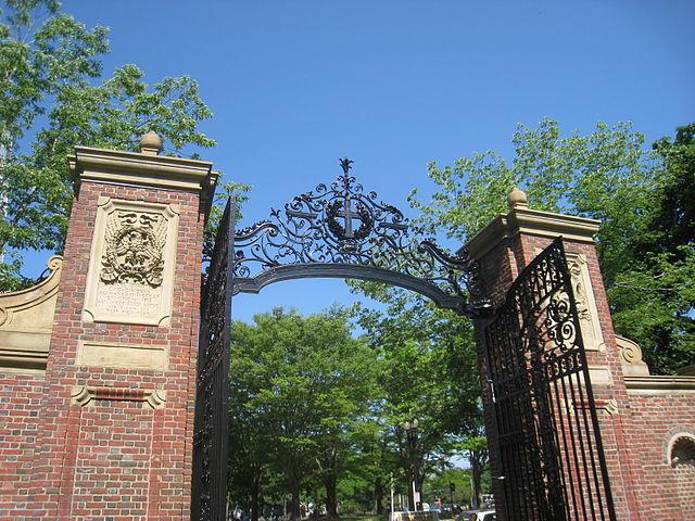 Johnston Gate in Cambridge, MA