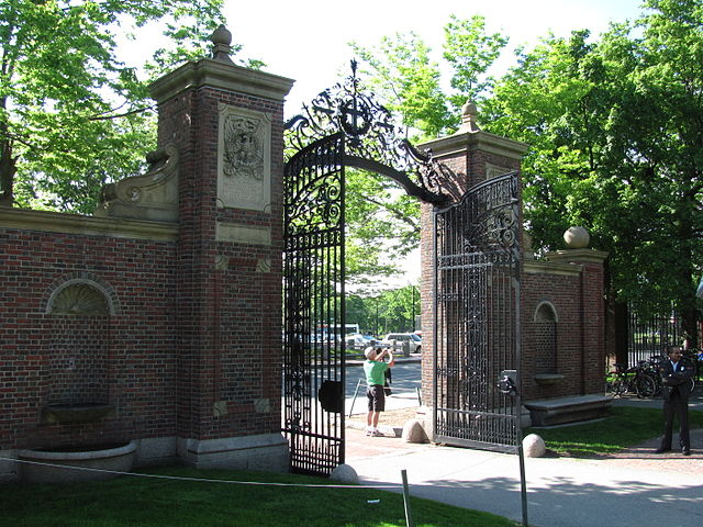 Another view of the Johnston Gate