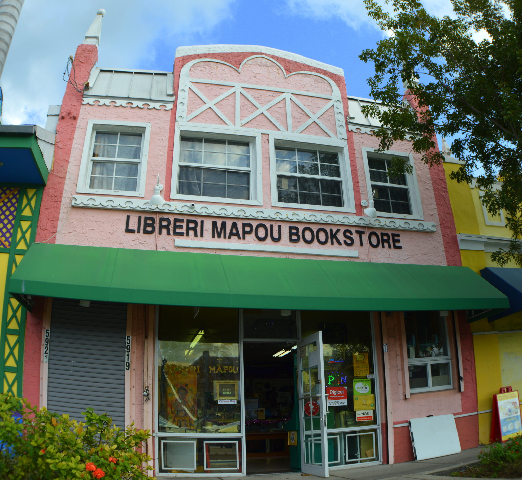 Liberi Mapou is located nearby at 5919 NE 2nd Ave. It offers a bookstore and also serves as a cultural space.