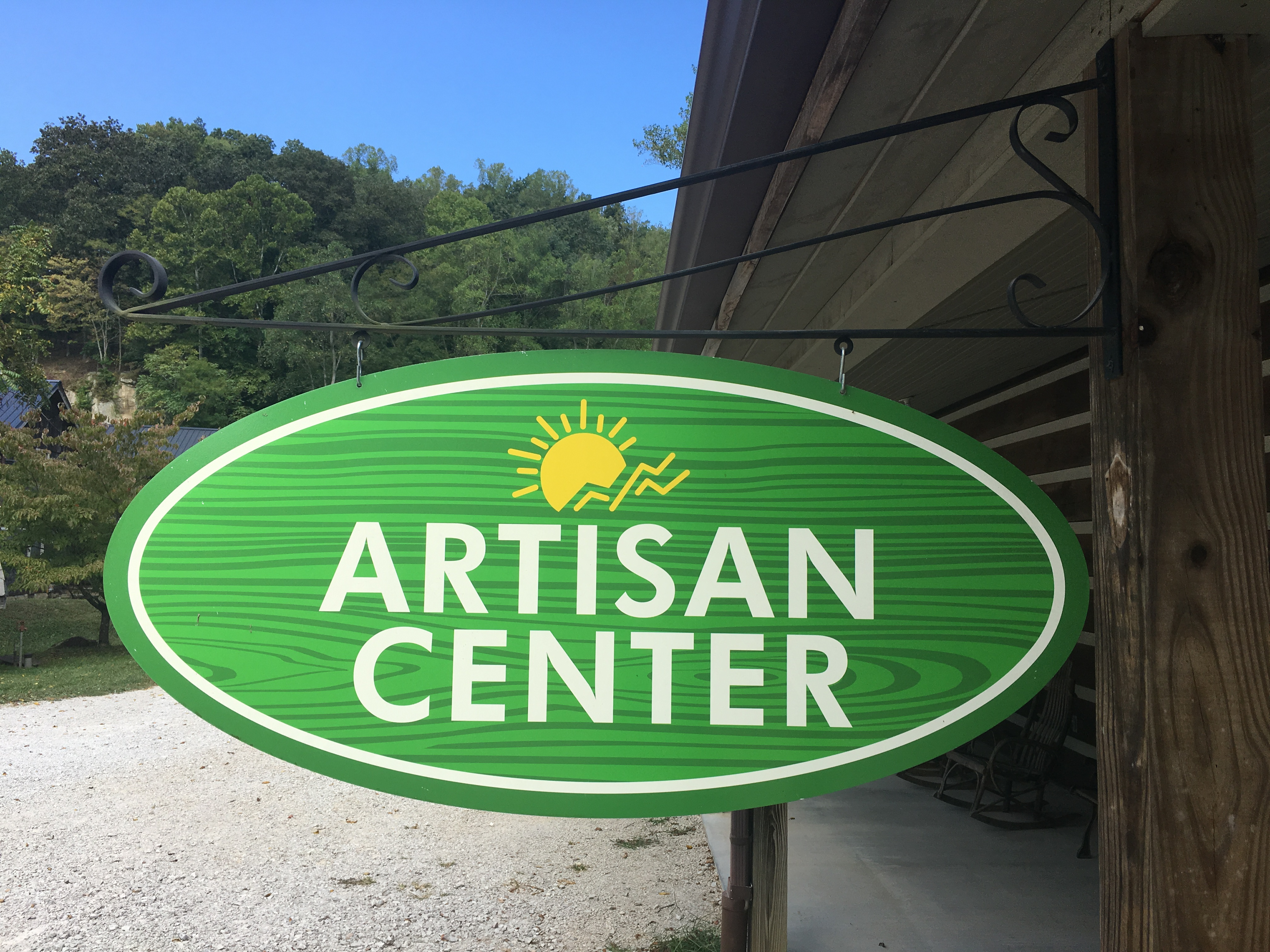 The Artisan Center provides a place for skilled artists to showcase their craftsmanship to the public.